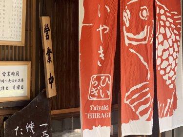 恵比寿の人気鯛焼き屋さんから学ぶ【お客様を引きつける世界観×ことばのチカラ】